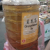 Photos of Herbal Tea - Food & Beverages